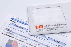 LLP(有限責任事業組合)の社会保険加入義務について(強制適用事業所 VS 任意適用事業所)